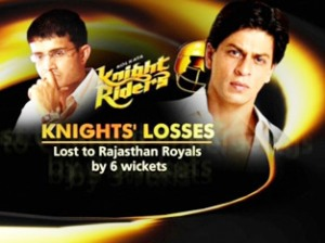 SRK &Ganguly